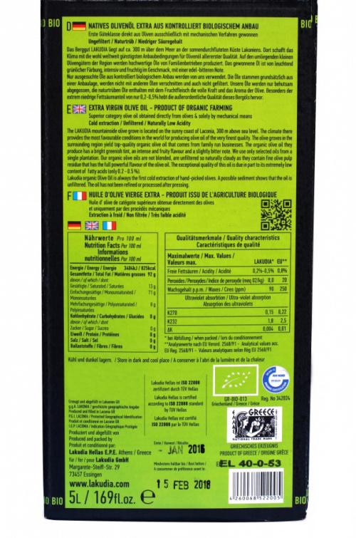 VORTEILSPAKET 10l LAKUDIA BIO Olivenöl nativ extra Bag-in-Box