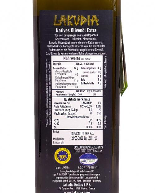 1 Liter LAKUDIA Olivenöl Nativ Extra mit Ölspender